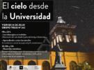 El cielo desde la Universidad