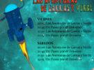 El Planetario del OAC cumple su primer aniversario y lo celebra estrenando un film en formato fulldome